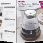 V60 Range Server 600ml Clear