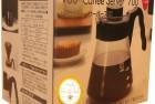 V60 Ice-coffee Maker
