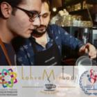 uzman  barista yunus çakmak gençlik ve spor bakanlığı ve kahvemin tadı kimsesiz çocuklar projesi